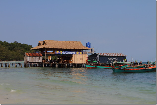 Koh Rong Backpackers Hostel and Dorm, Koh Rong Island, Cambodia