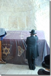 Oporrak 2011 - Israel ,-  Jerusalem, 23 de Septiembre  82