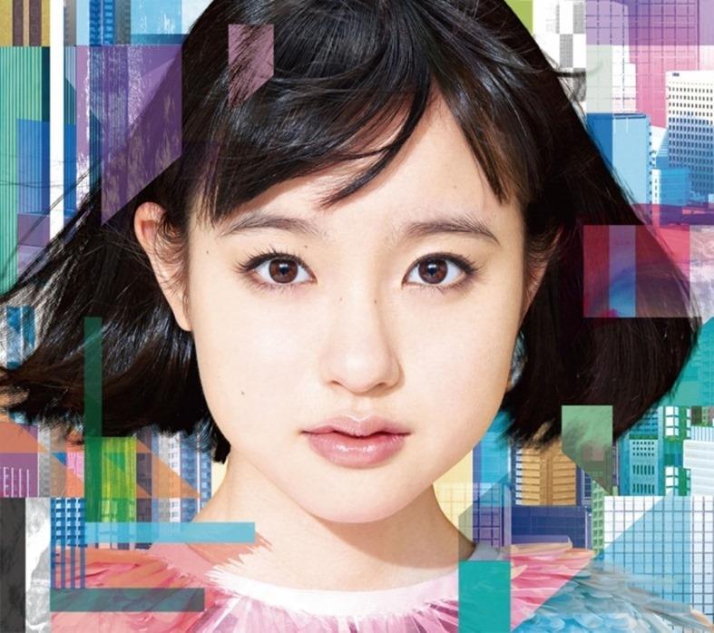 Muto Ayami_Eien to shunkan DVD cover