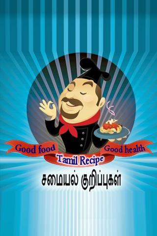 Tamil Recipe Lite