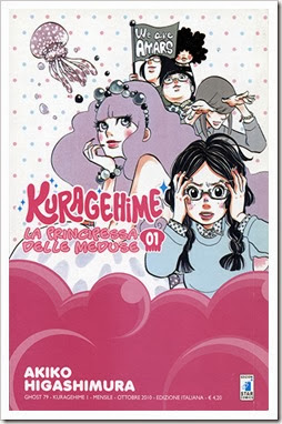 Kuragehime_cover1