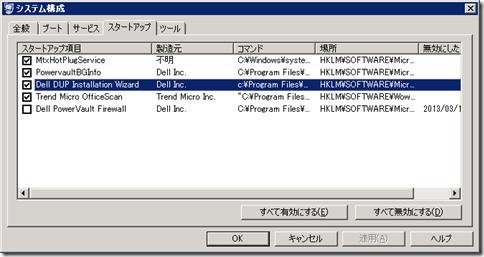 servermanager-03