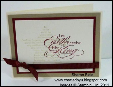 The_Sounding_Joy, Sharon_Field, Brushed_Gold,Quilted_Satin_Ribbon, CAS, 5_minute_Cards, Christ_The_King, camp, Holiday Mini Catalog