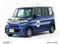 Honda-2013-Tokyo-Auto-Salon-17
