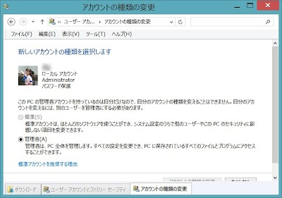 2014-04-30_13h13_30.jpg