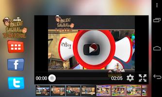 Screenshot of Halkat Sawaal