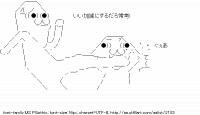 TwitAA 2014-03-14 03:15:25