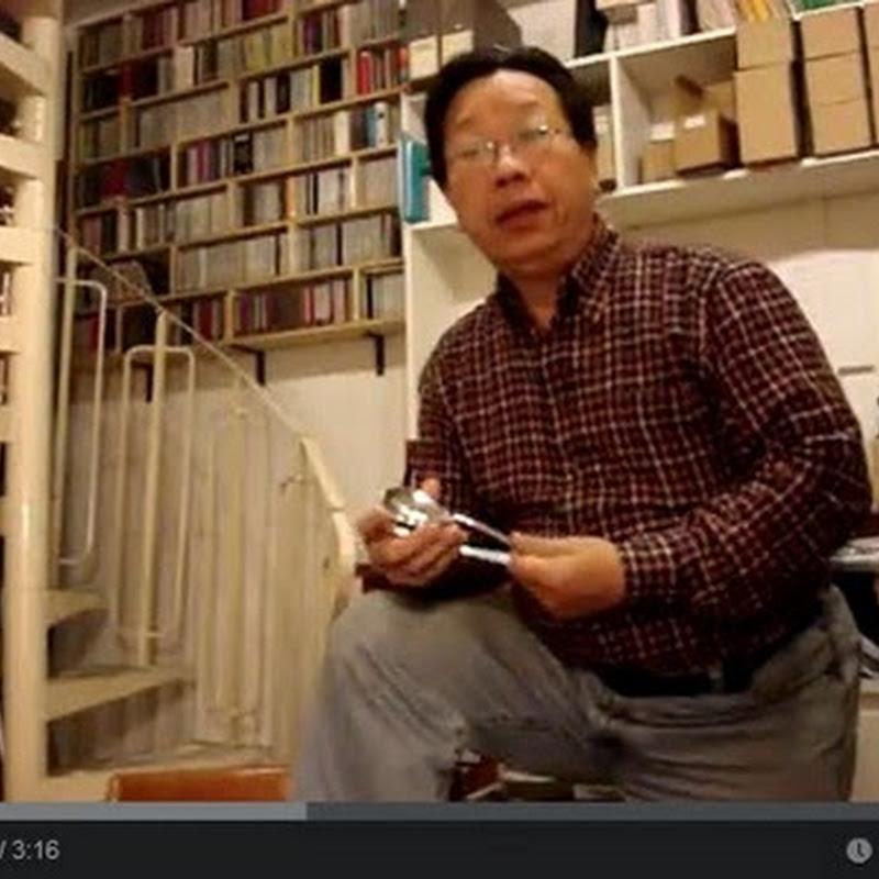 Tran Quang Hai Παίζει τα κουτάλια