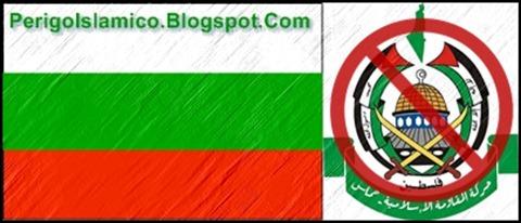 Bulgaria Hamas