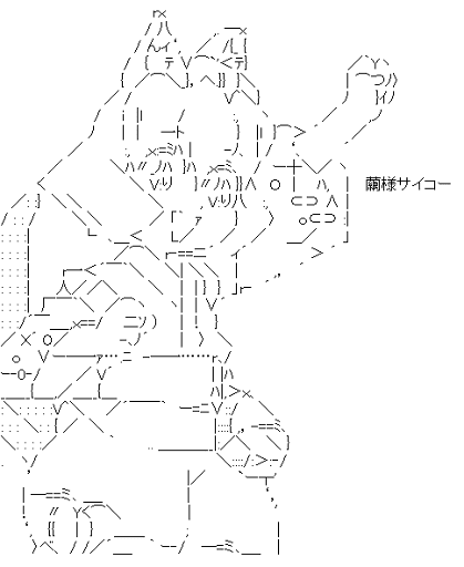 繭(猫神やおよろず)
