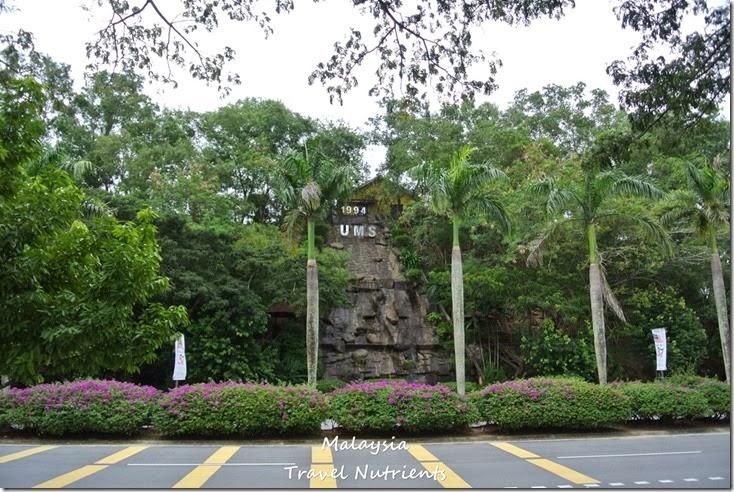 馬來西亞沙巴大學 粉紅清真寺 (32)