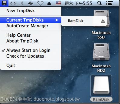 TmpDisk RamDisk