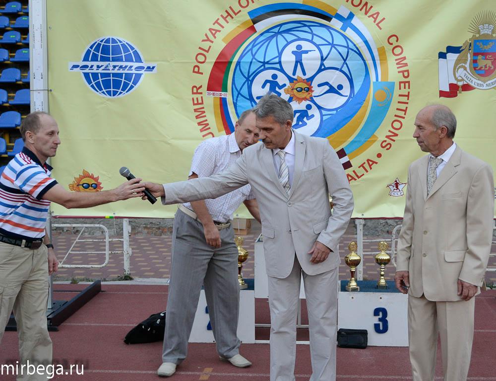 Чемпионат мира по полиатлону - 72