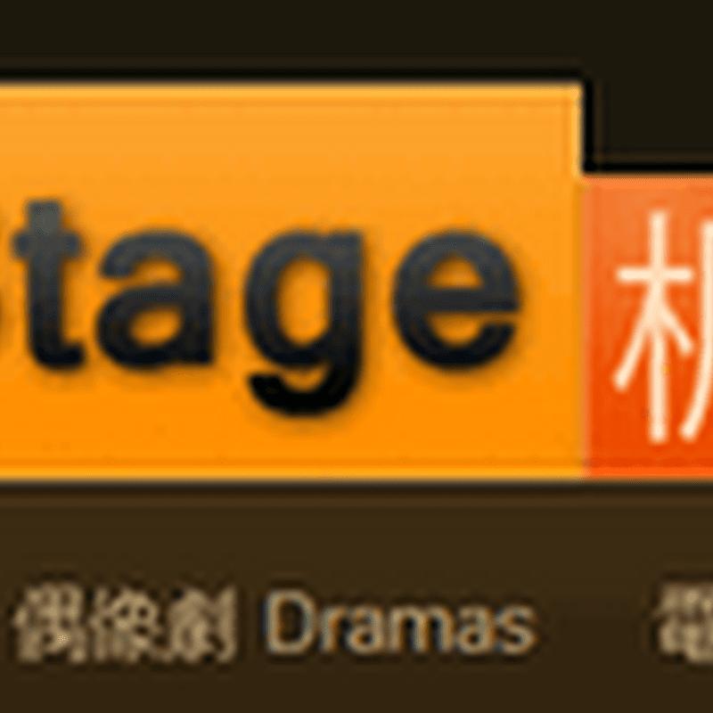 楓林網 - 線上觀看韓劇、偶像劇、綜藝節目