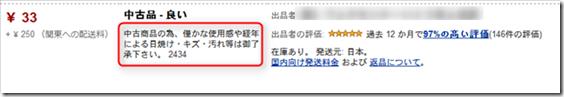 2013-02-07_08h44_02