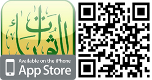 m-mathurat-iphone-qrcode5