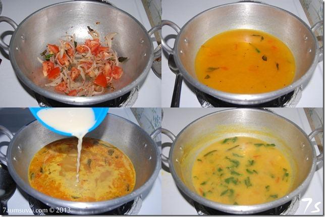 Bombay sambar process