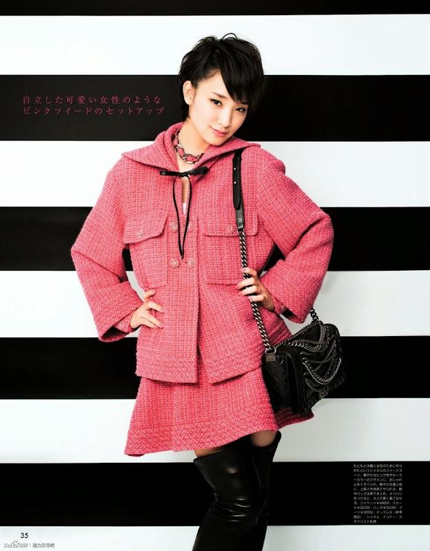 Gouriki_Ayame_non-no_magazine_03