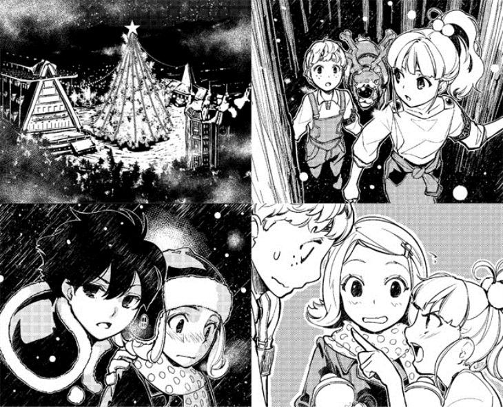 santa_company_manga