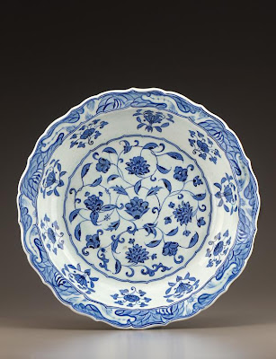 Plate | Origin:  Iznik,  Turkey | Period: 1525-35  Ottoman period | Details:  Not Available | Type: Stone-paste body painted under glaze | Size: H: 8.2  W: 39.2   D: 39.2  cm | Museum Code: F1977.20 | Photograph and description taken from Freer and the Sackler (Smithsonian) Museums.