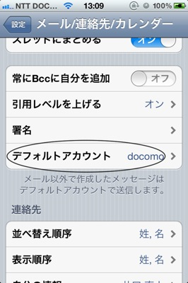 Icon29