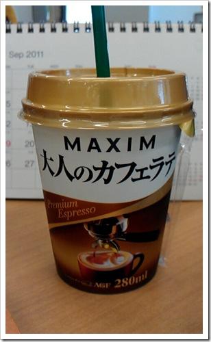 2011_09_06_09_04_39