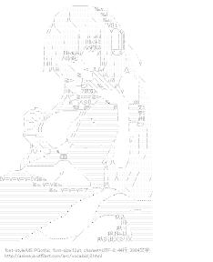 [AA]巡音ルカ (ボーカロイド)