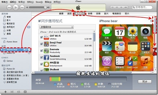 iphone鈴聲51