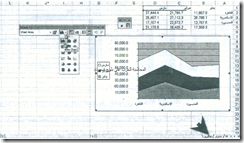 excel-7_10