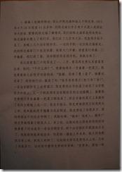 Chen Kegui Verdict_Page_04