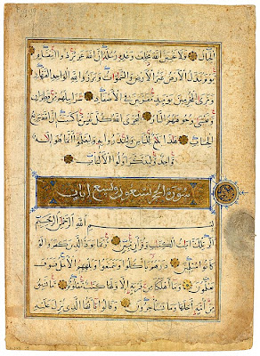 "Bifolio from a Mamluk Qur˒an Bifolio from a Qur˒an, in Arabic. Mamluk, fourteenth or fifteenth century. On paper. With the increased use of paper and the adoption of more upright scripts, the oblong format of the early vellum Qur˒ans gave way to a vertical one. On this page a large heading in white, cursive script marks the beginning of sura 15 (al-Ḥijr, or ""The Rocky Tract"").The heading is followed by the usual bismillah (call to piety), and the sura text begins on the next line. The sura is in naskh script with vocalizations and diacriticals in black. There are reading marks in red and blue, and rosettes mark the ends of verses."