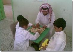 معلم واطفاله