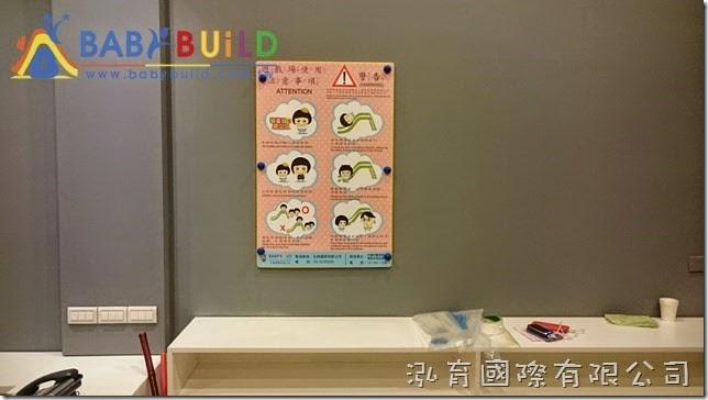 BabyBuild『遊戲場使用注意事項』壁掛式安全告示牌