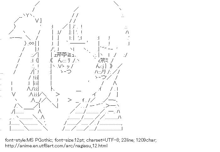 Nagi no Asu Kara,Shiotome Miuna