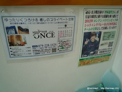 once9.jpg