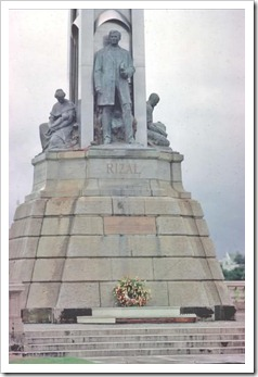 Rizal Monument with Metal Pylon closeup