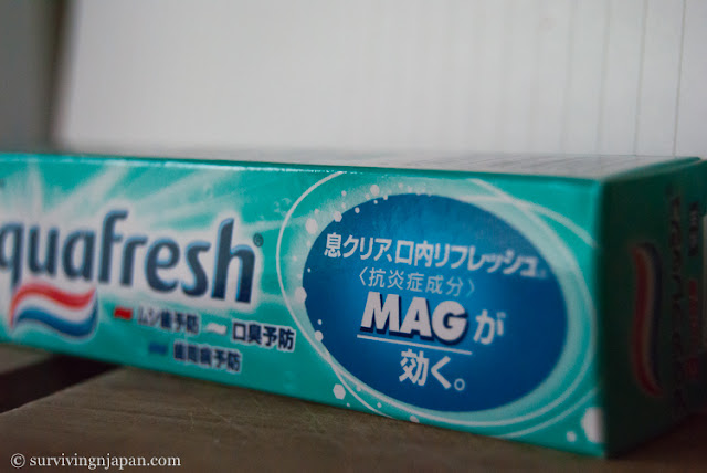 toothpaste, Japan, Aquafresh, fluoride