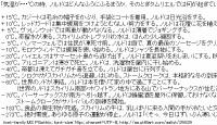 TwitAA 2014-09-10 11:27:59