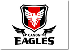 canon-eagles