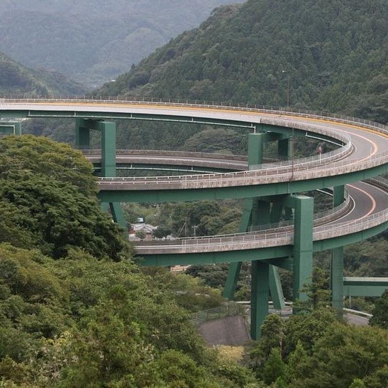 Kawazu-Nanadaru Loop Bridge, Japan