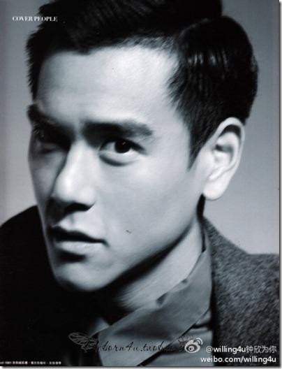 Esquire 2012 秋冬號 - Eddie 彭于晏 04