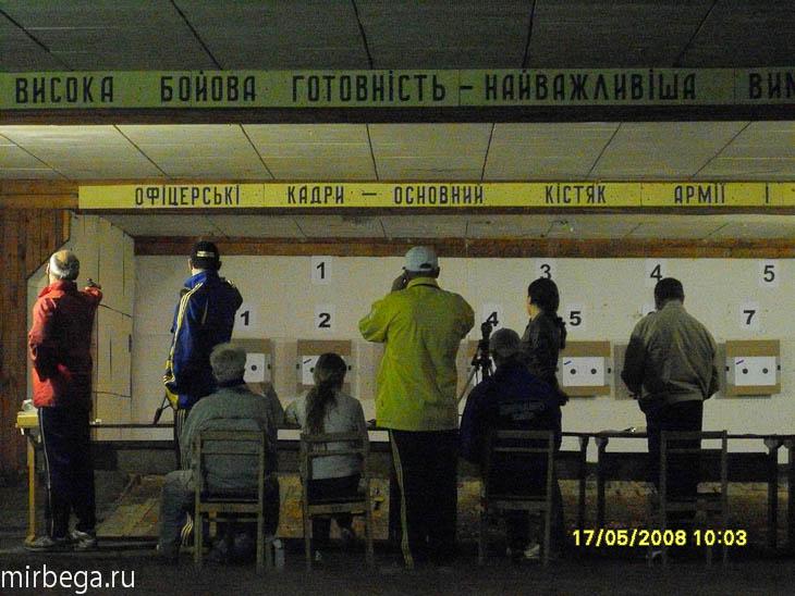 Фотографии. 2008. Киев - 21