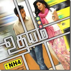 Udhayam-NH4-2013-Tamil-Watch-Movie-Online[1]