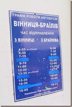 IMG_1682дніпро
