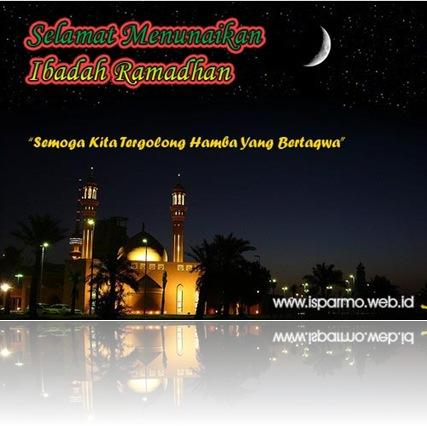 Kartu ucapan Puasa Ramadhan