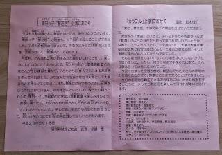 2014-0518-010.jpg