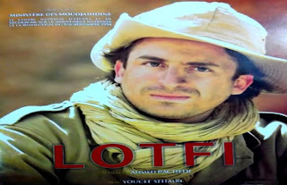 Le film historique « Lotfi » présentée à la presse