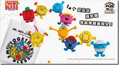 Mcdonald's Collectible - MR MEN & LITTLE MISS Hong Kong (via sgbuy4u)