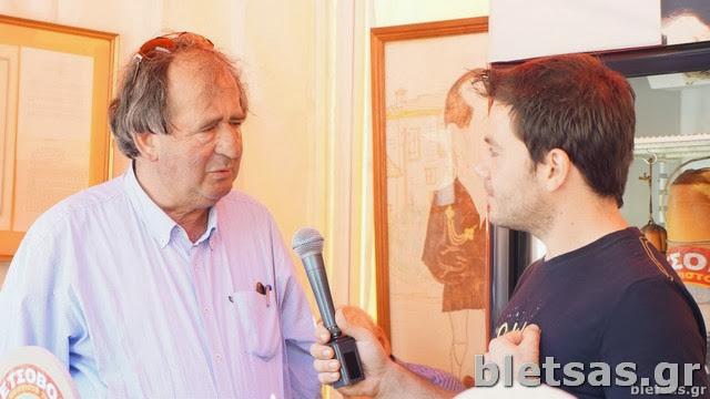 Με τον διευθυντή του τυροκομείου του ιδρύματος Τοσίτσα, κ. Κων/νο Τρίτο