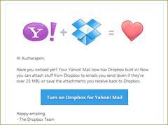 แนบไฟล์จาก dropbox ใน yahoo เรื่องง่าย ๆ